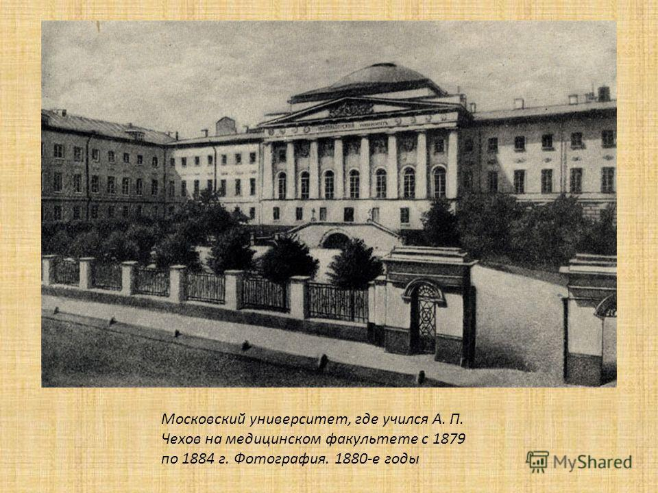 зависимости медицинские университеты россии антропология слой