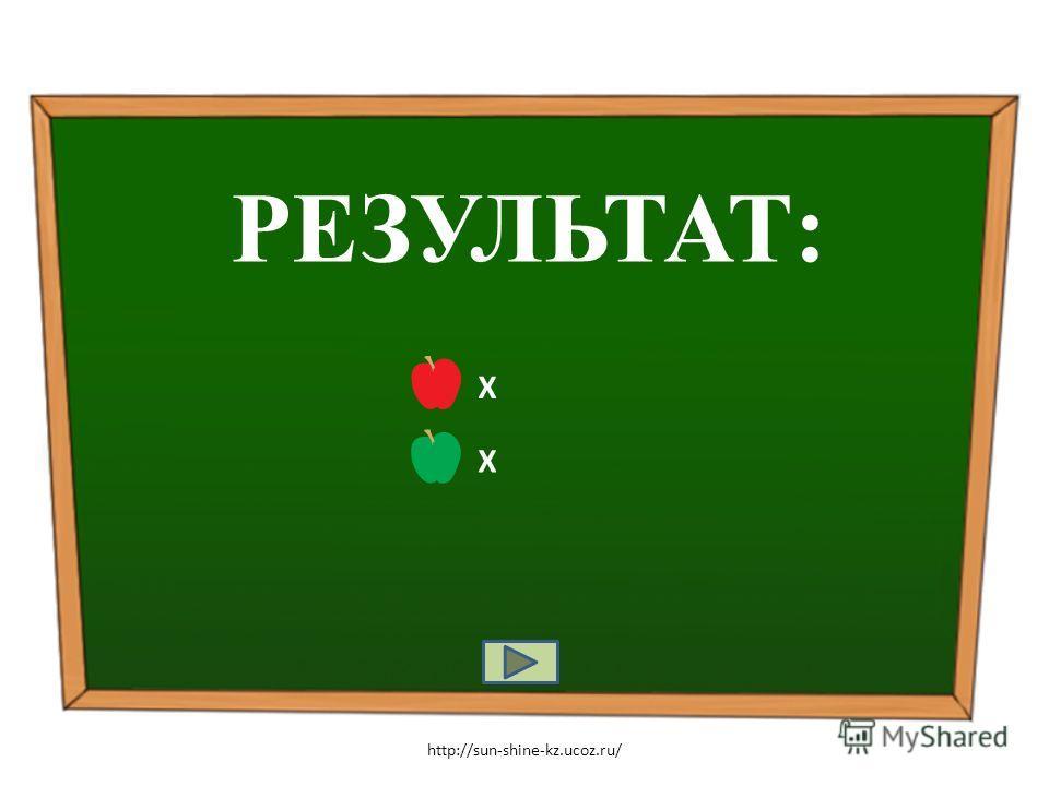 МЫШЬ мн.ч. ед.ч. Щёлкните левой кнопкой мыши по букве в «облаке», чтобы выбрать вариант ответа http://sun-shine-kz.ucoz.ru/