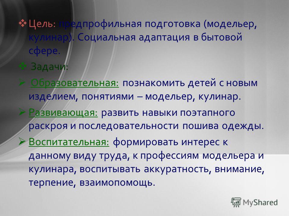 екатериновка саратовская область знакомство с