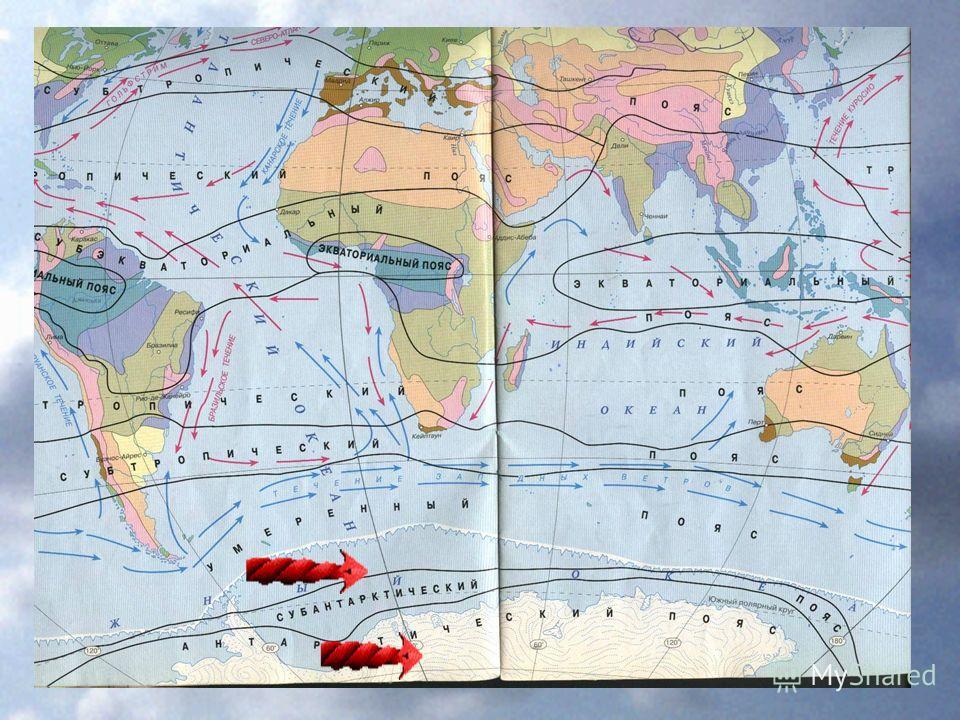 Природные условия 1. Низкие t: t ср. -32 0 -48 0 С. 2. Полюс холода: Станция «Восток» - 89,2 0 С 3. Сильный ветер Факторы, формирующие климат материка : а)малый угол падения солнцацацаечных лучей, что зависит от географ. положения материка; б) полярн