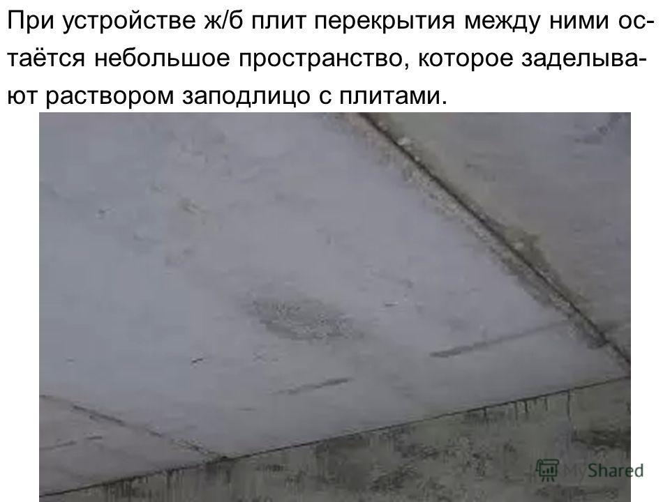 Тверь утепление стен панельного дома