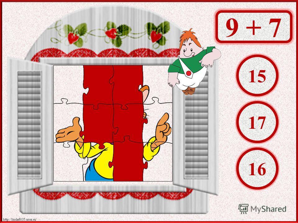 http://linda6035.ucoz.ru/ 6 + 6 12 13 11