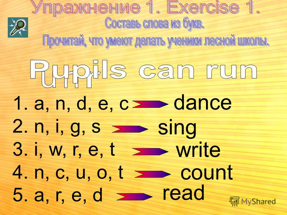 1. a, n, d, e, с 2. n, i, g, s 3. i, w, r, e, t 4. n, c, u, o, t 5. a, r, e, d dance sing write count read