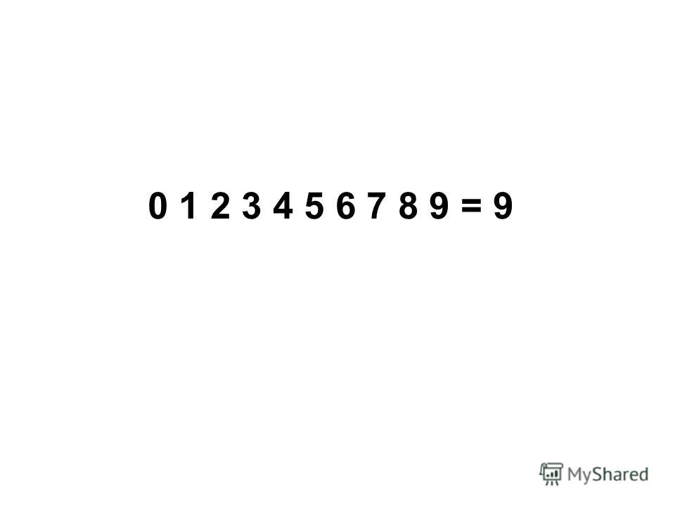 0 1 2 3 4 5 6 7 8 9 = 9
