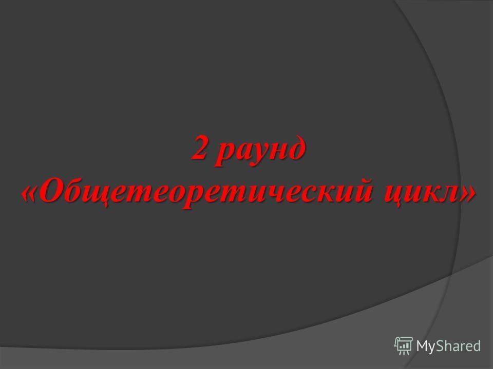Какой первый автобусный маршрут был в нашем городе Категория«Светофор» за 50 Базар и вокзал ЖД