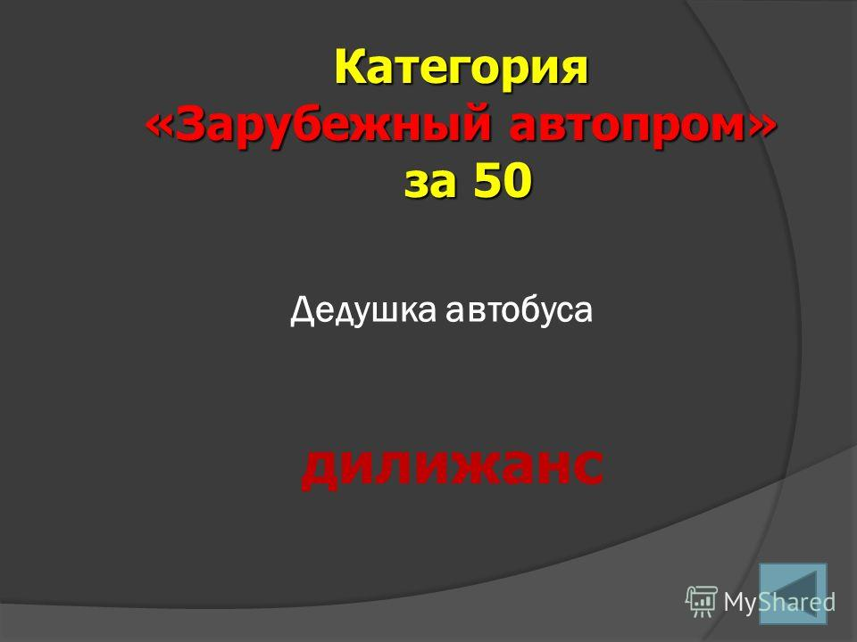 Автомобиль, который доверили собирать узбекам Категория «Зарубежный автопром» за 40 Дэу