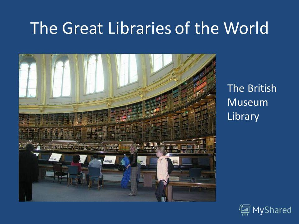 The Great Libraries of the World The British Museum Library