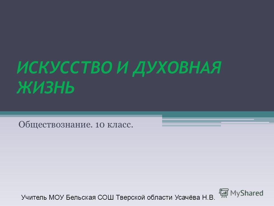 Гдз по Русский язык 4 Класс Бунеев Рабочая Тетрадь