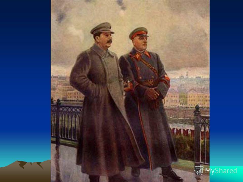 С прекращением военных действий завершилась Великая Отечественная война.