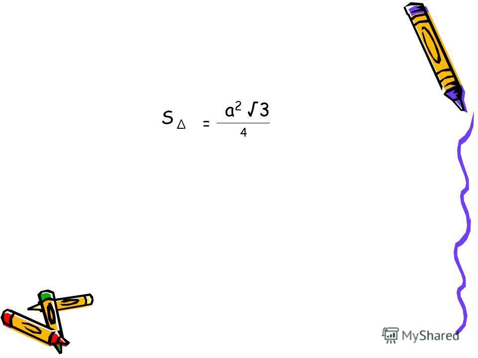 a 2 3 4 = S