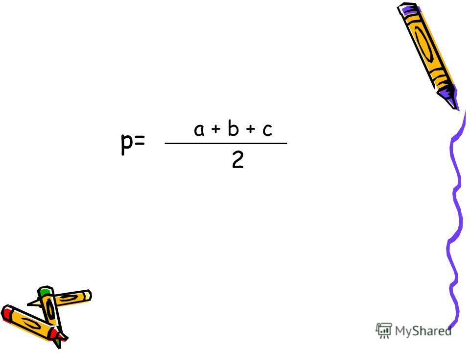 p= a + b + c 2