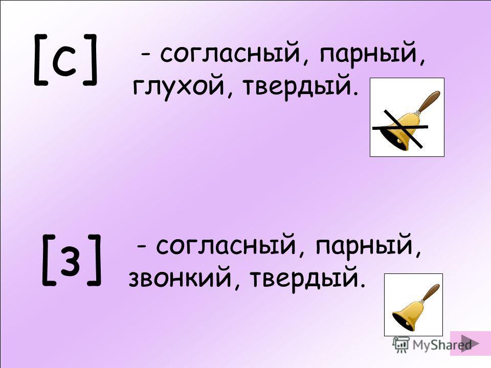 КОСАКОЗА
