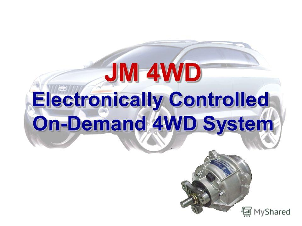 JM 4WD Electronically Controlled On-Demand 4WD System