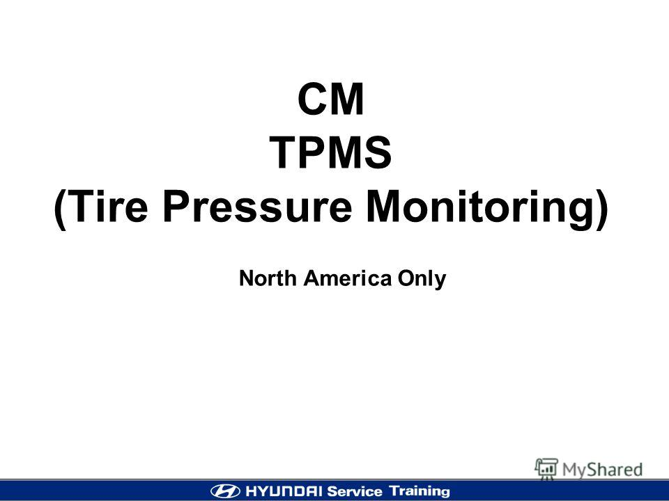 CM TPMS (Tire Pressure Monitoring) North America Only
