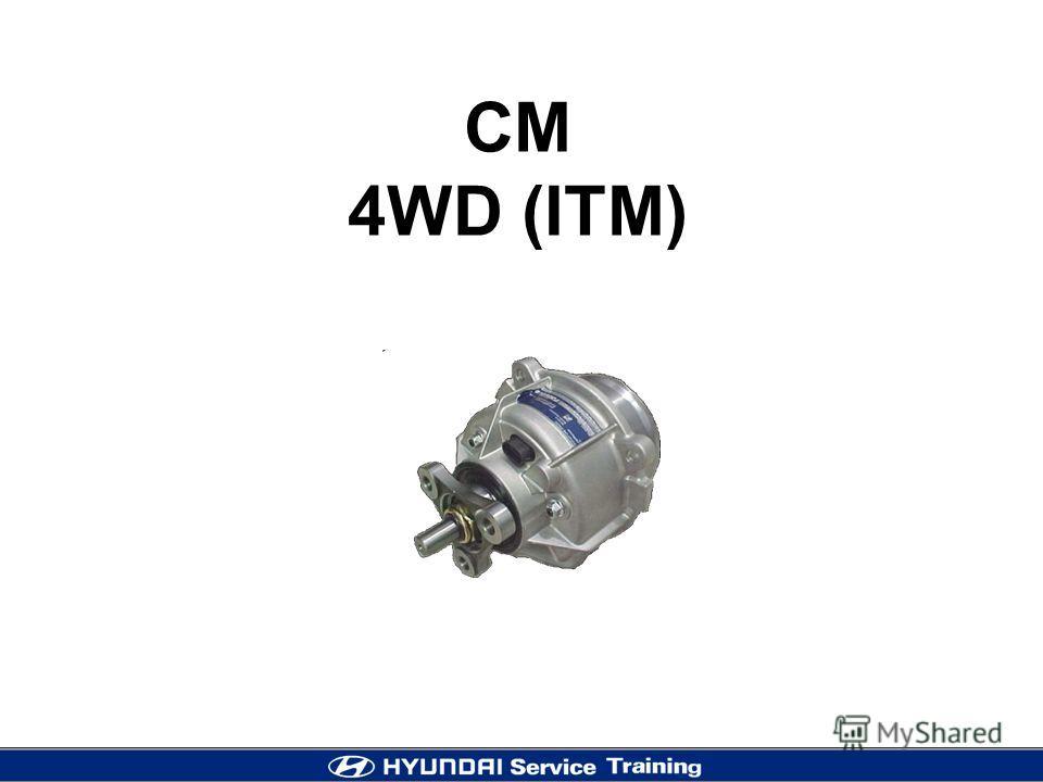 CM 4WD (ITM)