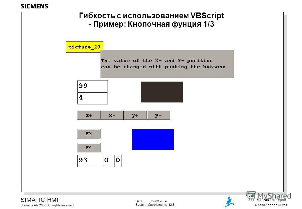Date: 29.09.2014 System_Supplements_12.6 SIMATIC HMI Siemens AG 2000. All rights reserved. SITRAIN Training for Automation and Drives Гибкость с использованием VBScript - Пример: Кнопочная функция 1/3