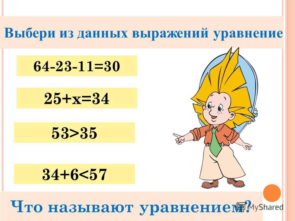 879 7 + 879 3 (7 + 3) 879 10 879 = 8790 Вычисли удобным способом