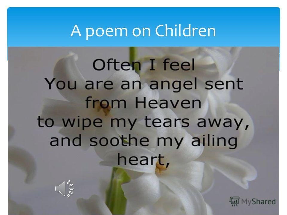 A poem on Children