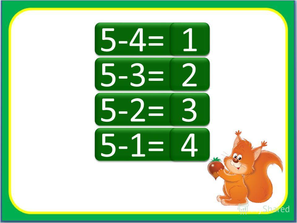 5-4= 5-3= 5-2= 5-1= 1 1 2 2 3 3 4 4