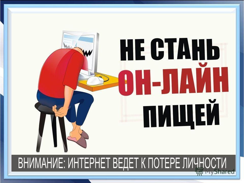 реклама товаров г.новосибирска