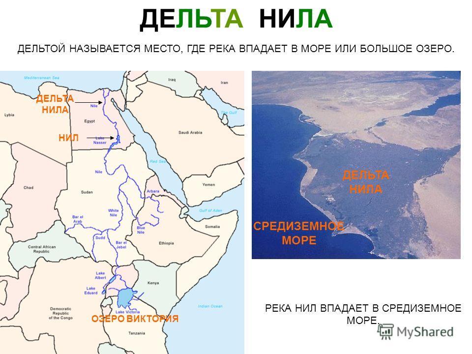 ПИРАМИДА ХЕОПСА – ОДНО ИЗ ЧУДЕС ДРЕВНЕГО МИРА НАХОДИТСЯ В ЕГИПТЕ.