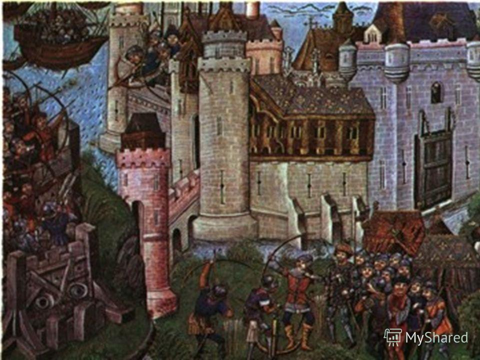 Жакерия. Восстание вспыхнуло в мае 1358 г. в Северной Франции и длилось около двух недель. Вождь крестьян Гильом Каль, по- видимому, когда-то служил в королевских войсках. Во всяком случае, он неплохо знал военное дело. Восставшие требовали одного: «