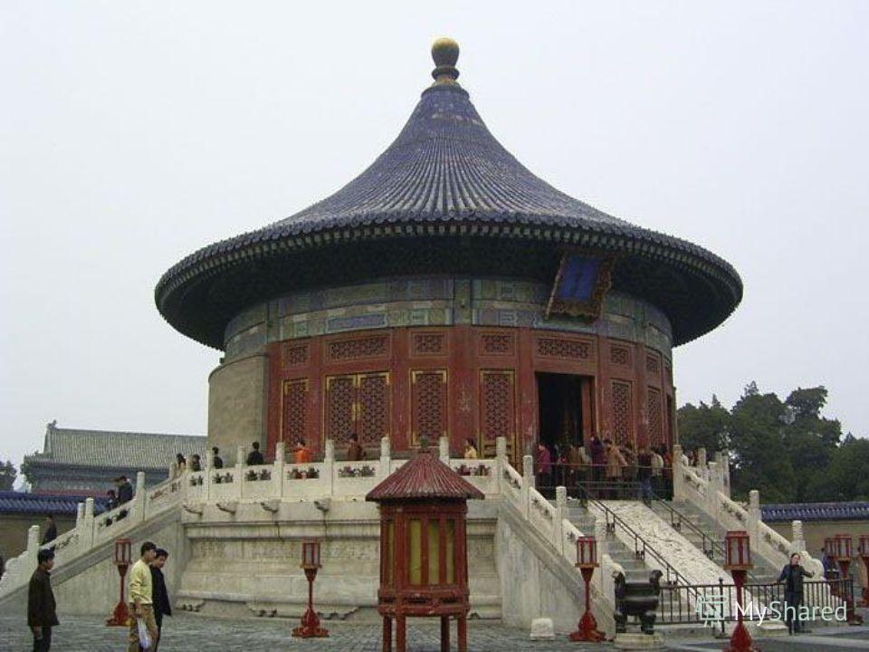 Здание имеет круглую форму, с круглой крышей, покрытой синей черепицей;Здание имеет круглую форму, с круглой крышей, покрытой синей черепицей; находится к югу от зала Циняньдянь;находится к югу от зала Циняньдянь; предназначен для хранения табличек с