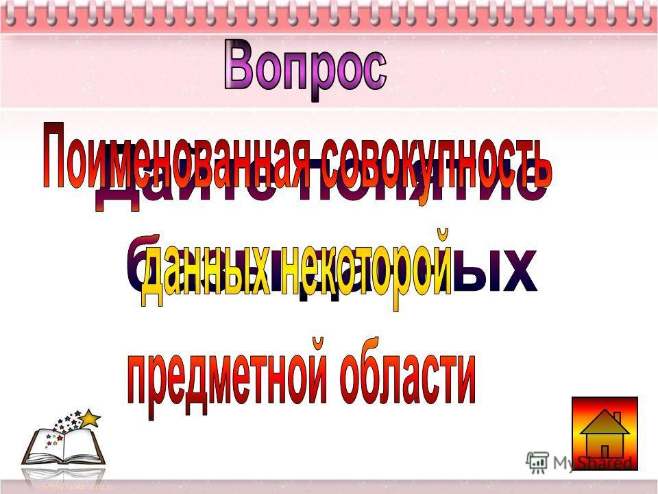 ABCD 134 2=C1-B1=B1-A2*2=C1/2=B1+B2
