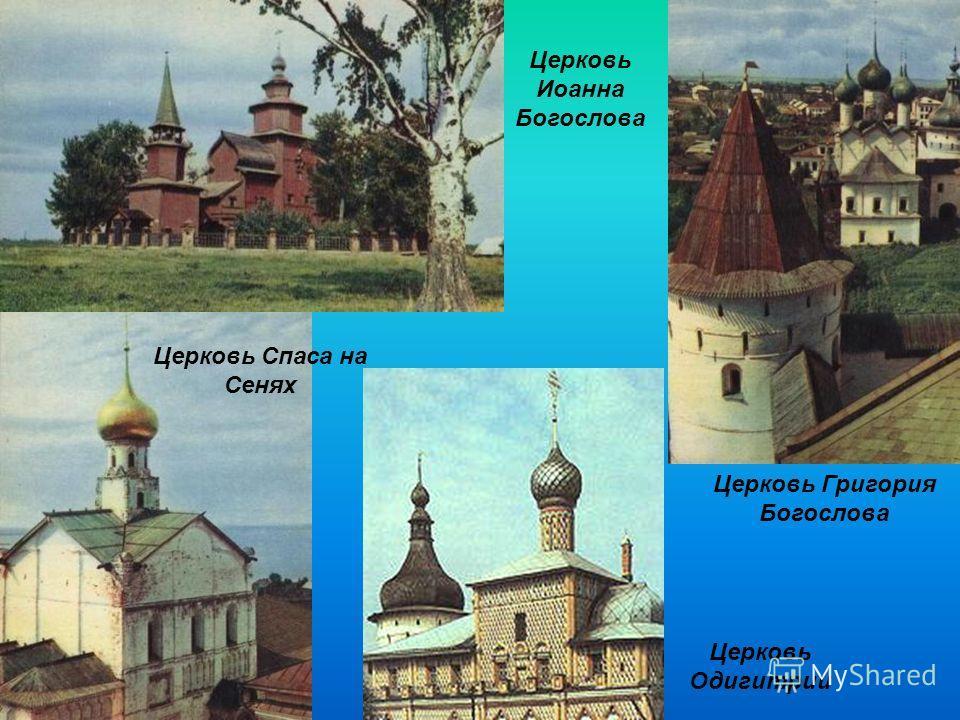 Успенский собор Спасояковлевский монастырь Церковь Вознесения