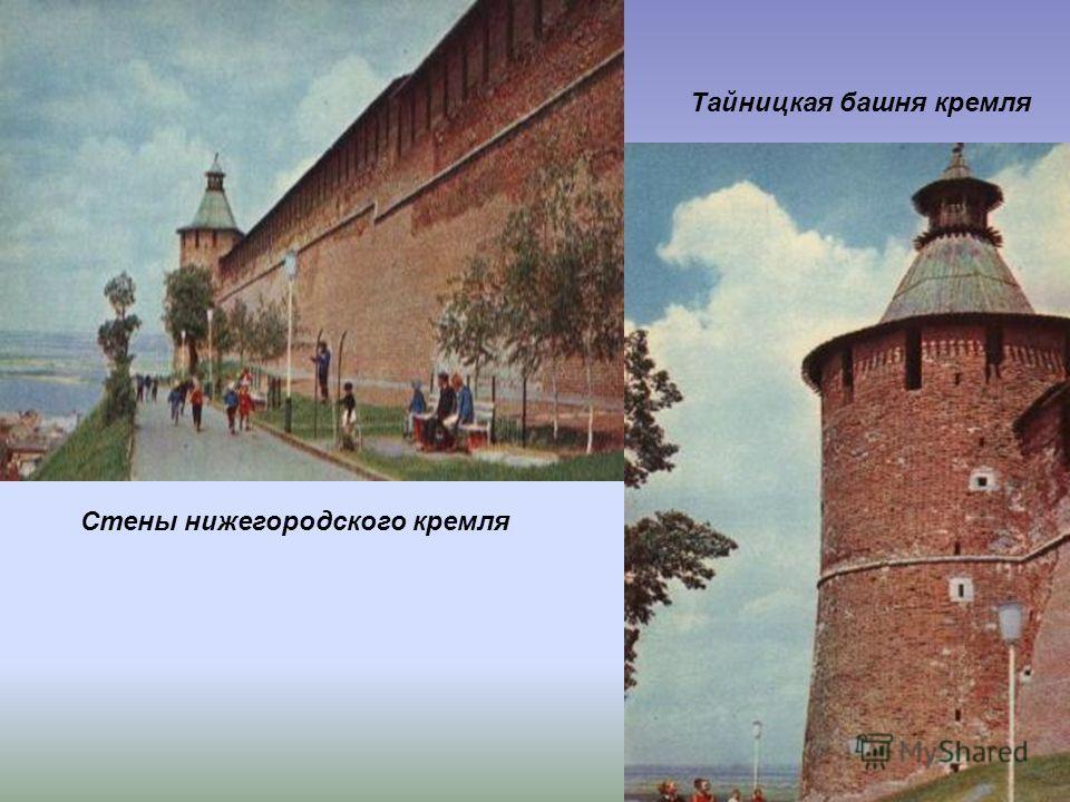 Коромыслова башня кремля Дмитриевская башня кремля Часовая башня