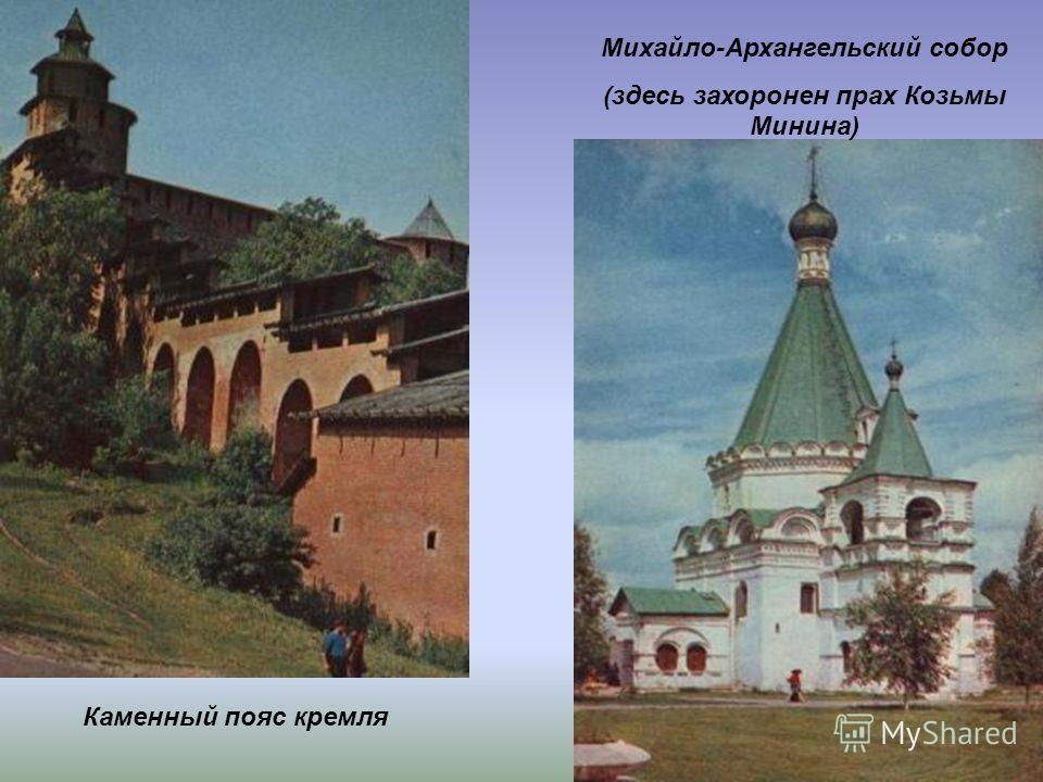 Тайницкая башня кремля Стены нижегородского кремля