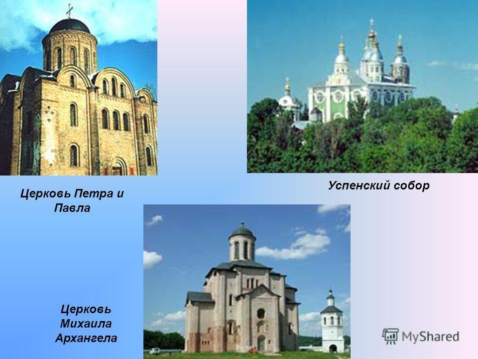 Успенский собор План Астраханского кремля