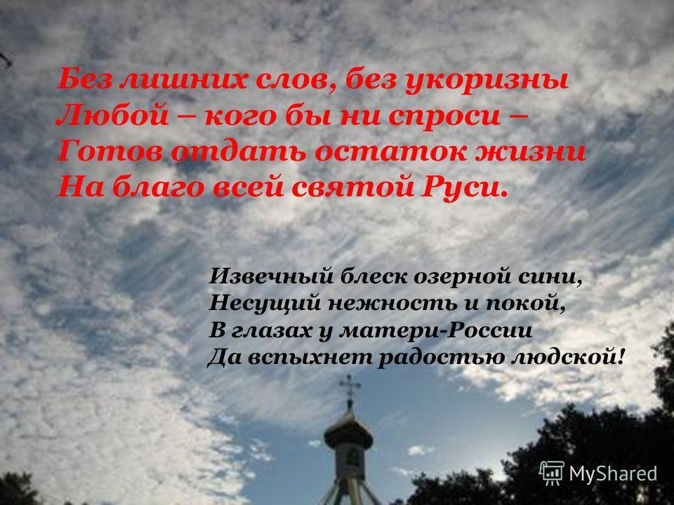 Троицкий собор Владычный монастырь Высоцкий монастырь Часовня Иверской Божьей матери