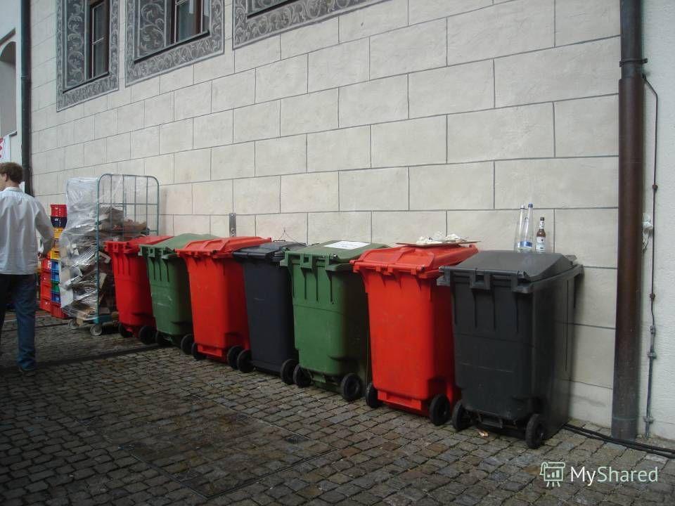 Die Deutschen sind sehr eifrige Mülltrenner. Von der Kindheit an (с детства) wissen sie genau, wie der Müll sortiert werden soll.