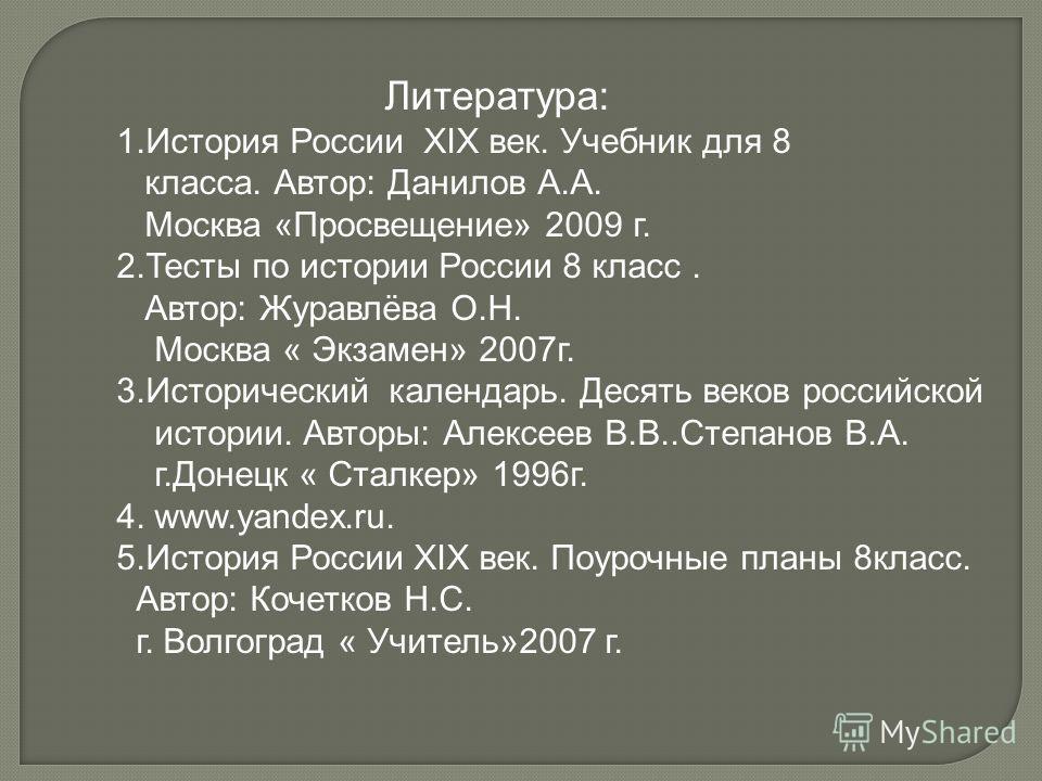 Власенкова Наталья Михайловна