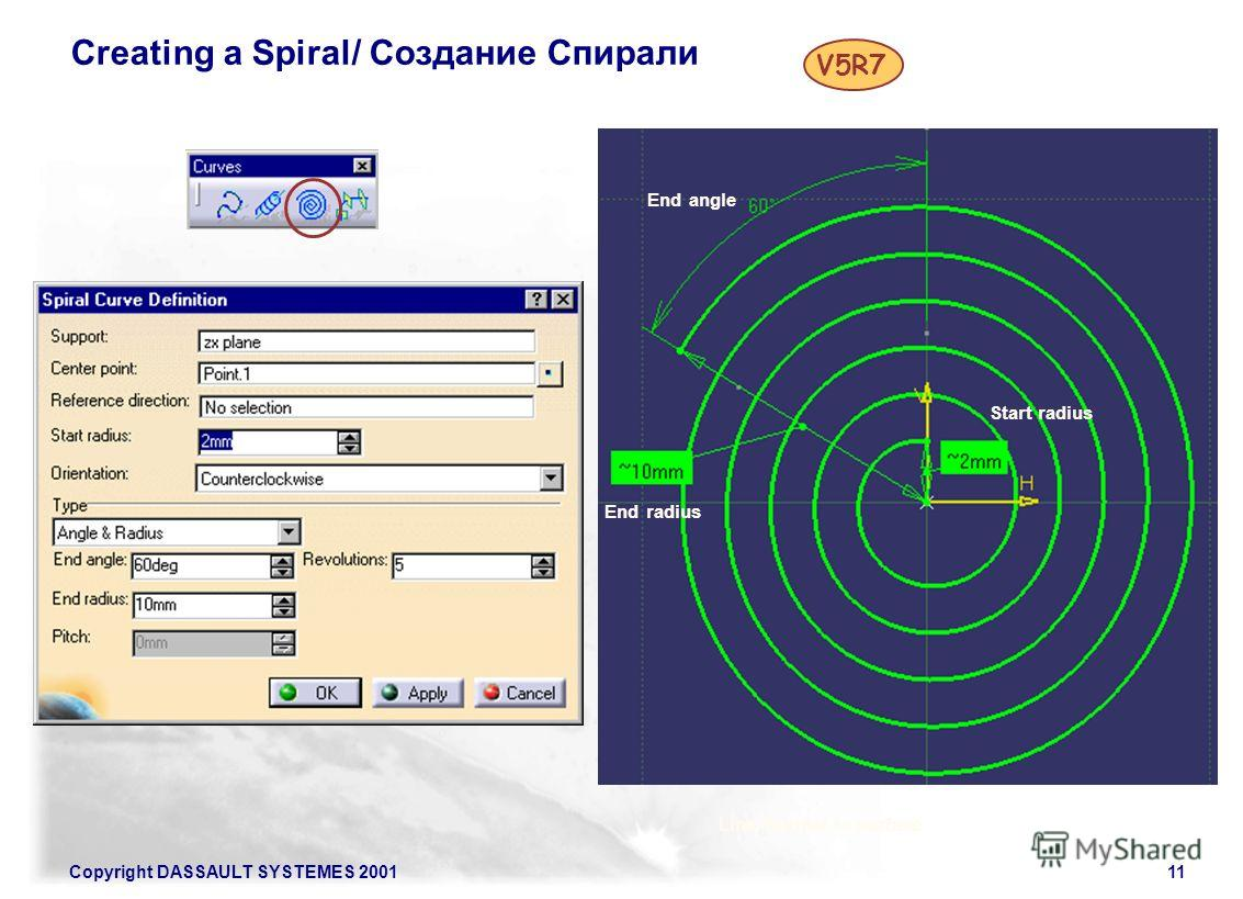 Copyright DASSAULT SYSTEMES 200111 Creating a Spiral/ Создание Спирали Line Point-Point Line Point-Direction Line Angle/Normal to curve Line tangent to curve Line Normal to surface End angle Start radius End radius V5R7