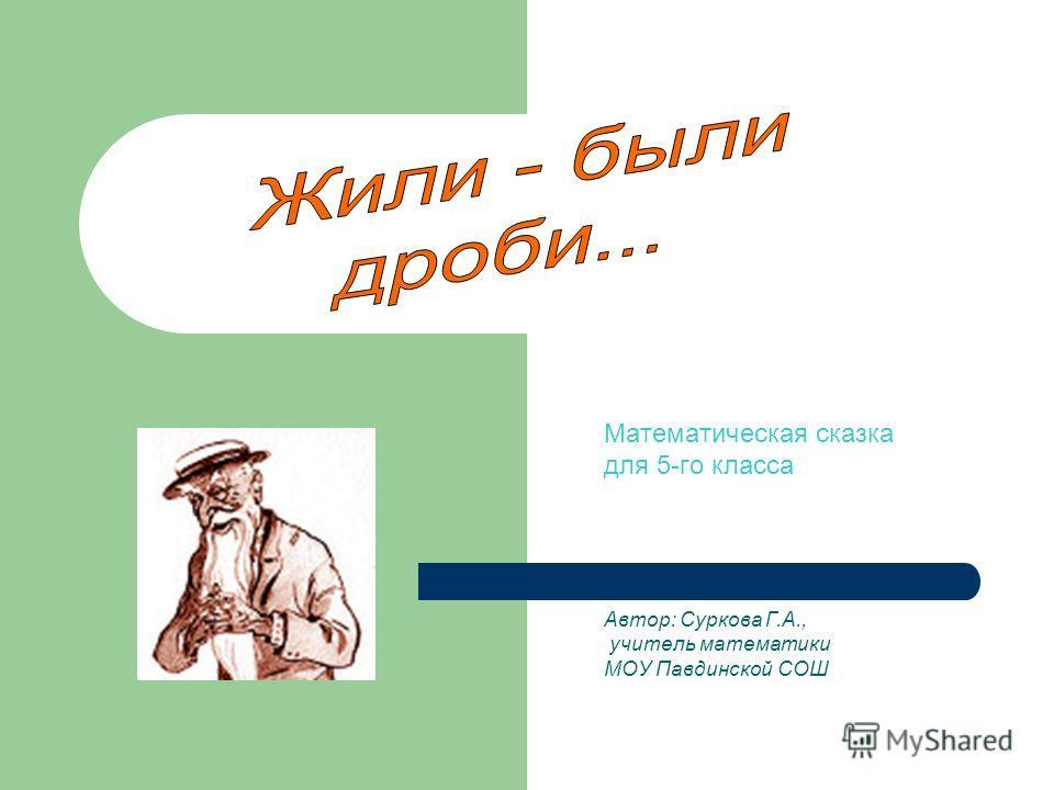 Русская речь 7 класс читать