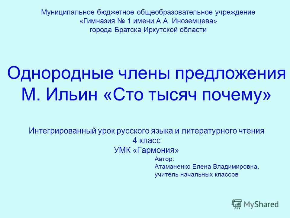 Макаренко Антон Семёнович  Википедия