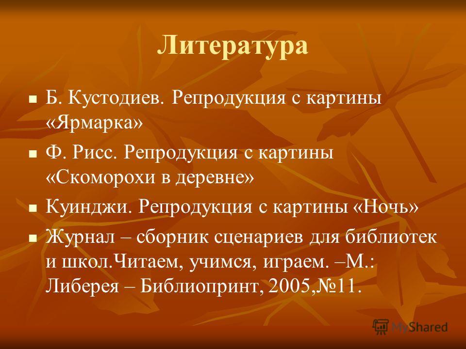 Новости по алексеевскому району белгородской области