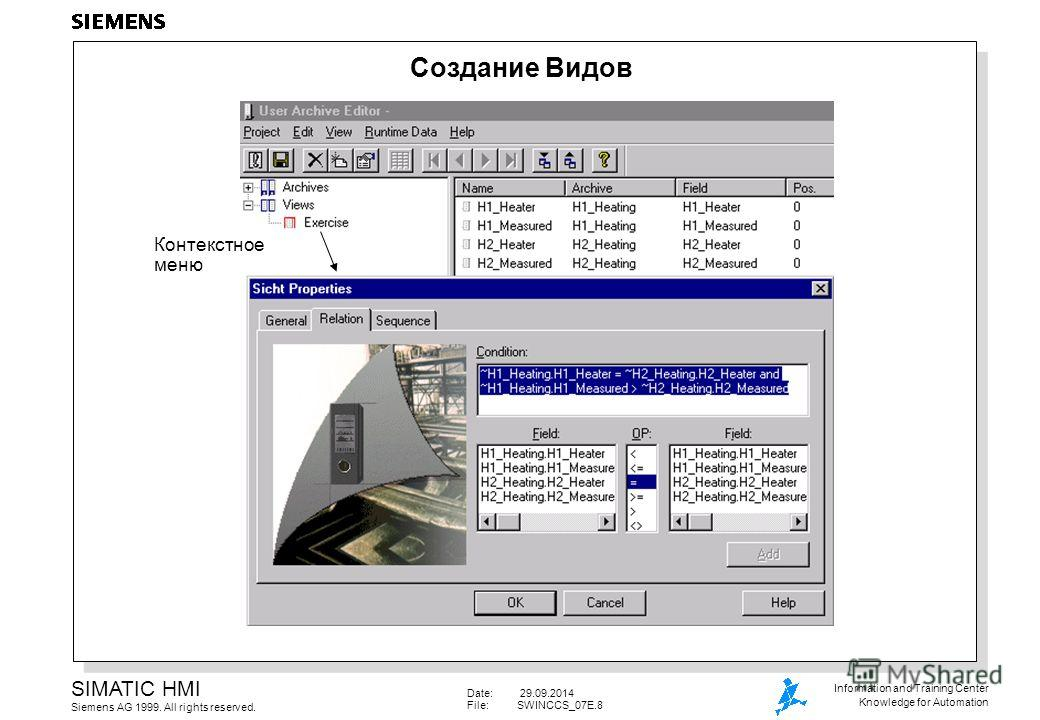 Date: 29.09.2014 File:SWINCCS_07E.8 SIMATIC HMI Siemens AG 1999. All rights reserved. Information and Training Center Knowledge for Automation Создание Видов Контекстное меню