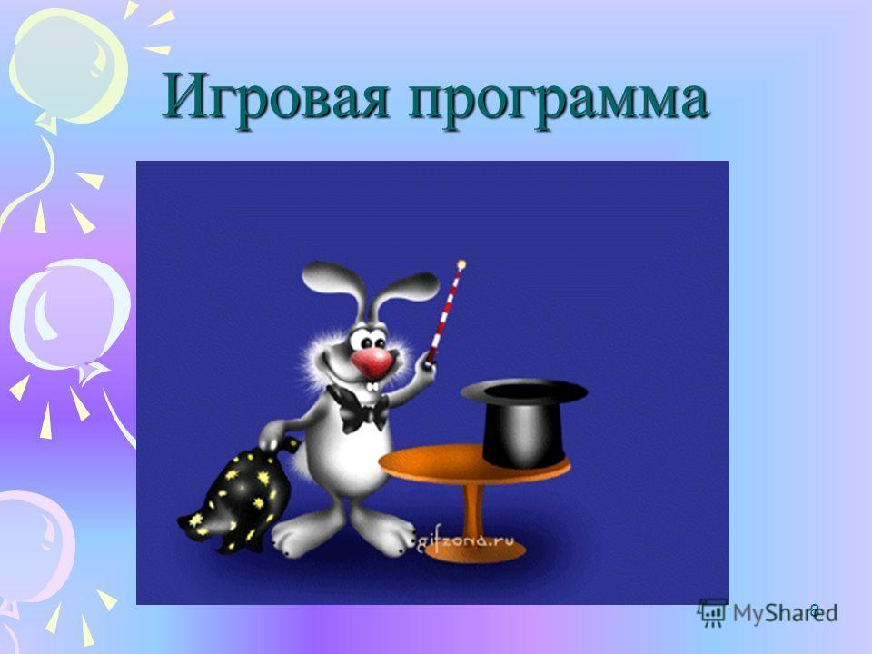 Россия 1 апреля –День смеха 7