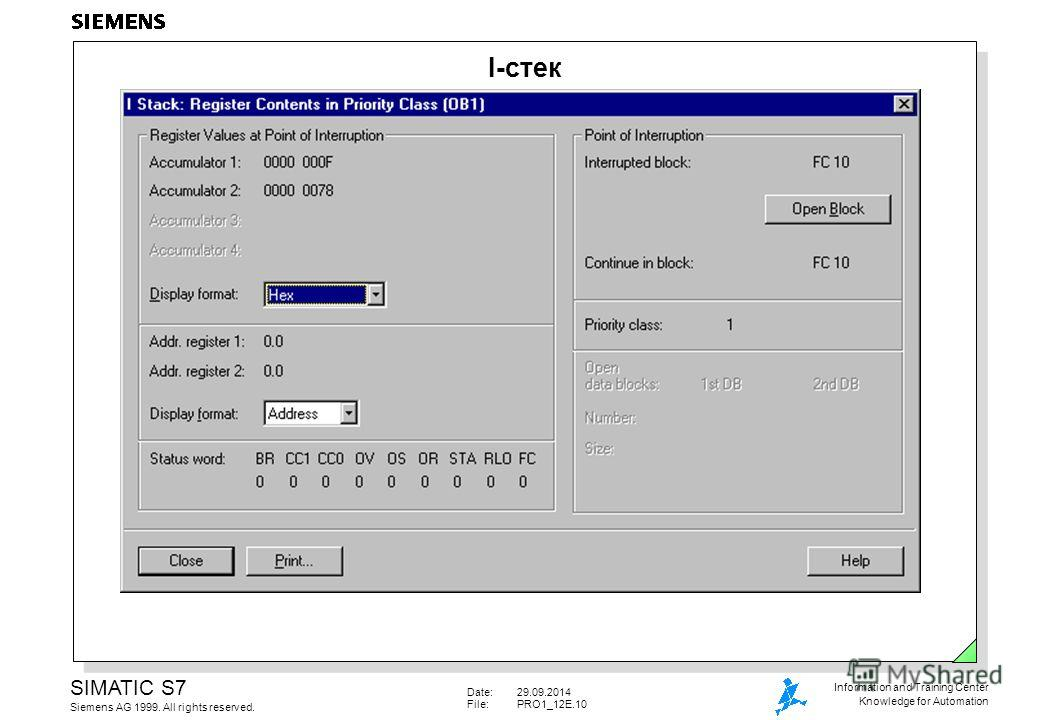 Date:29.09.2014 File:PRO1_12E.10 SIMATIC S7 Siemens AG 1999. All rights reserved. Information and Training Center Knowledge for Automation I-стек