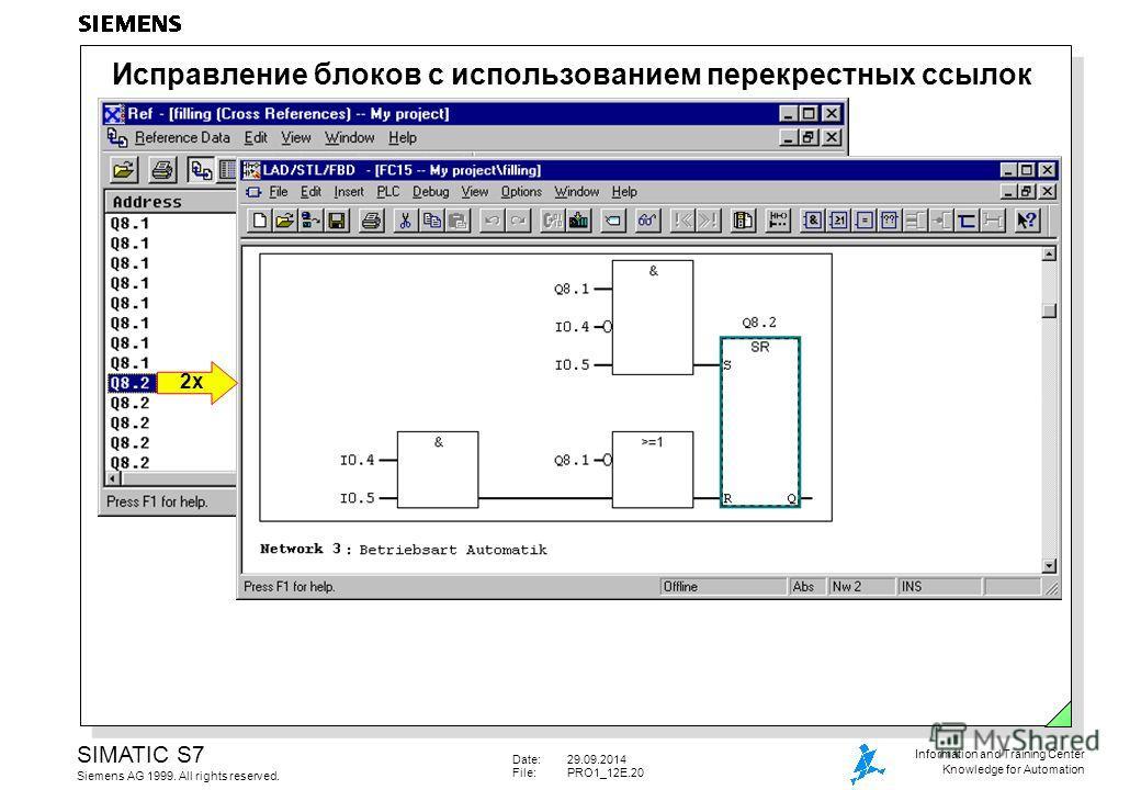 Date:29.09.2014 File:PRO1_12E.20 SIMATIC S7 Siemens AG 1999. All rights reserved. Information and Training Center Knowledge for Automation Исправление блоков с использованием перекрестных ссылок 2x