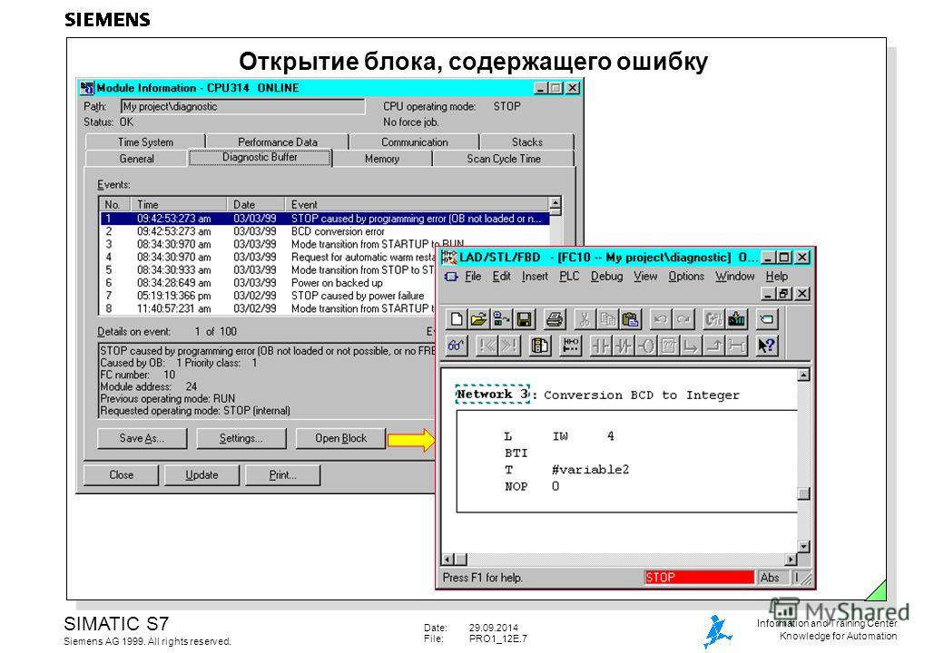 Date:29.09.2014 File:PRO1_12E.7 SIMATIC S7 Siemens AG 1999. All rights reserved. Information and Training Center Knowledge for Automation Открытие блока, содержащего ошибку