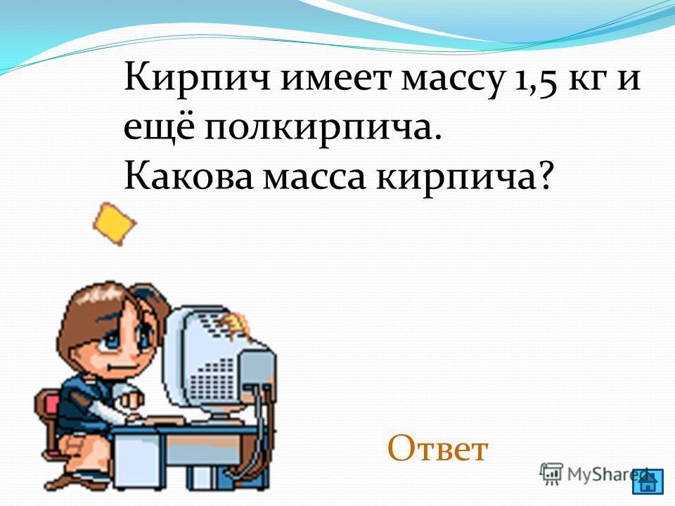 Куплены тетради по 7 рублей и по 4 рубля за тетрадь, всего на сумму 53 рубля. Сколько куплено тех и других тетрадей? Ответ