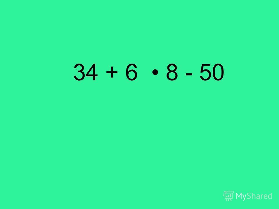 1). 12 + 6 = 18 2). 18 : 2 = 9 Ответ: 9 гимнастов.
