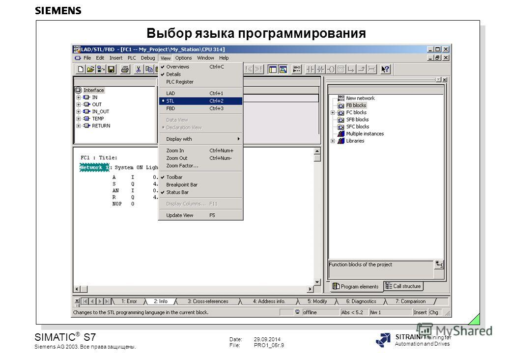 Date:29.09.2014 File:PRO1_05r.9 SIMATIC ® S7 Siemens AG 2003. Все права защищены. SITRAIN Training for Automation and Drives Выбор языка программирования