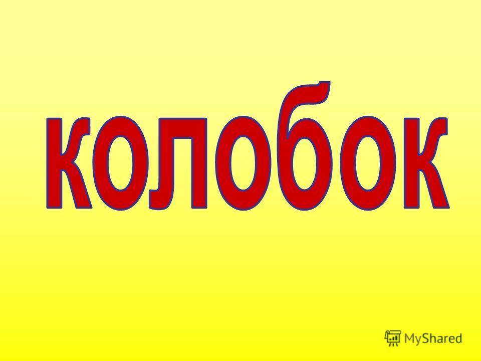 знакомство с девушками с волгоградской области без регистрации
