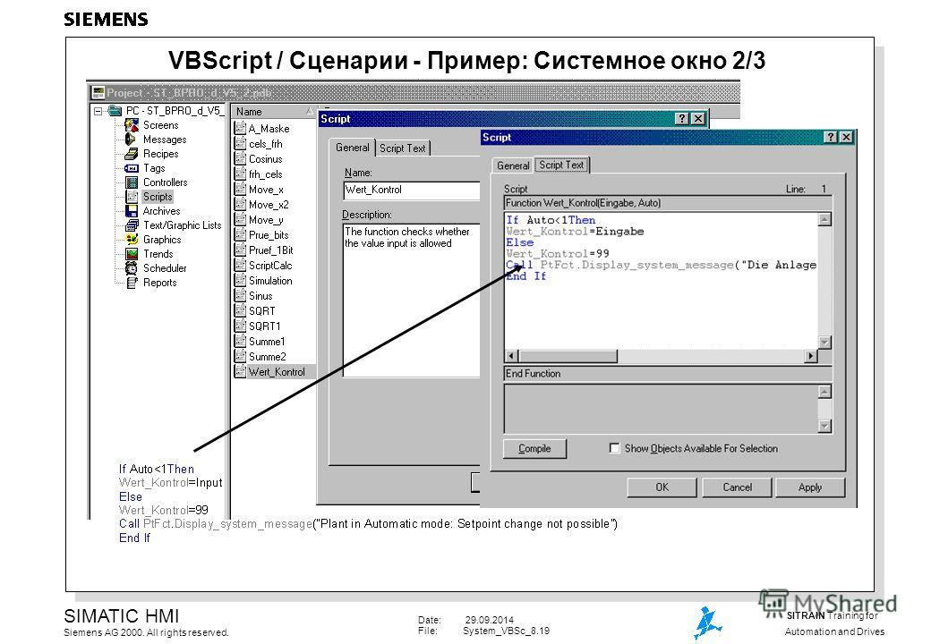 Date: 29.09.2014 File:System_VBSc_8.19 SIMATIC HMI Siemens AG 2000. All rights reserved. SITRAIN Training for Automation and Drives VBScript / Сценарии - Пример: Системное окно 2/3