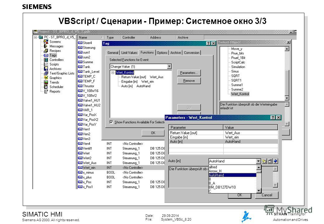 Date: 29.09.2014 File:System_VBSc_8.20 SIMATIC HMI Siemens AG 2000. All rights reserved. SITRAIN Training for Automation and Drives VBScript / Сценарии - Пример: Системное окно 3/3